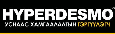Hyperdesmo -